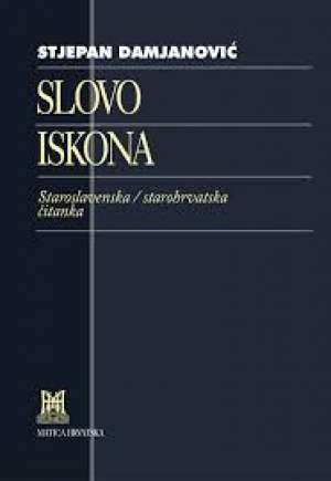 Stjepan Damjanović - Slovo iskona - II.dopunjeno izdanje