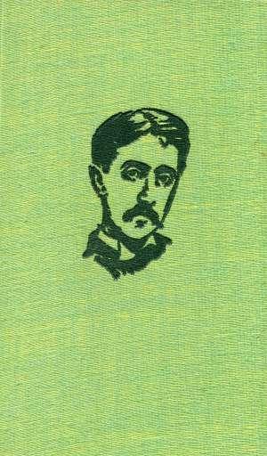 Proust Marcel - Zatočenica  1-2