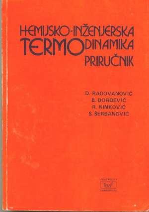 D. Radovanović , B. đorđević, R.ninković, S.šerbanović - Hemijsko-inženjerska termodinamika priručnik