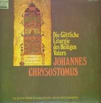 Gramofonska ploča Chor Des Missions-Priesterseminars Der Spiritaner Serenáda D Dur Pro Flétnu, Housle A Violu, Op. 25 / Kvartet G Dur Pro Flétnu, Housle, Violu A Violoncello, Op. 98, Č. 3 20 29013-1, stanje ploče je 10/10