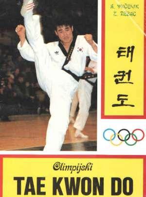 Olimpijski tae kwon don A. Vučenik, Z. Rebac meki uvez
