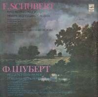 Gramofonska ploča Franz Schubert MASS No. 2 IN G MAJOR / MIRIAMS SIEGESGESANG Cantata CD10-14257-58, stanje ploče je 10/10