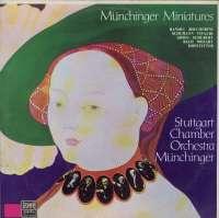Gramofonska ploča Stuttgarski Komorni Orkestar Münchingerove Minijature LSDC 70585, stanje ploče je 10/10