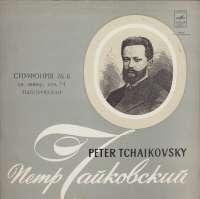 Gramofonska ploča Peter Tchaikovsky СИМФОНИЯ No 6 си минор, с 33 C 10 08847-48, stanje ploče je 10/10