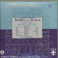 Gramofonska ploča Giuseppe Verdi Rigoletto LPCO-V 286-8, stanje ploče je 9/10