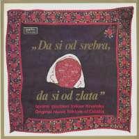 Gramofonska ploča Razni Izvođači Da Si Od Srebra, Da Si Od Zlata - Izvorni Glazbeni Folklor Hrvatske - Original Music Folklore Of Croatia LPY-V-748, stanje ploče je 10/10