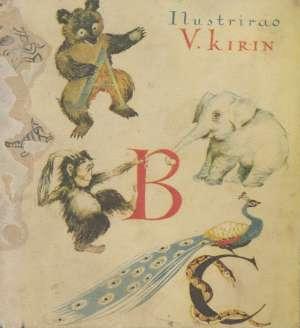 Vladimir Kirin Ilustrirao  - Abc - slovarica