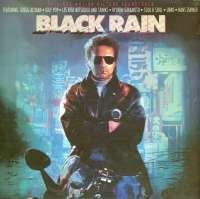 Black Rain - Original Motion Picture Soundtrack  - Proizvod - LP-7 2 02517 6