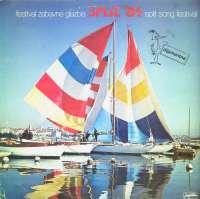 Gramofonska ploča Festival Zabavne Glazbe Split '84  LSY 69043/4, stanje ploče je 10/10