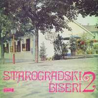 Gramofonska ploča Razni Izvođači Starogradski Biseri 2 LPY-V-60958, stanje ploče je 10/10