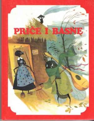 Priče i basne (izabrane basne , roman o liscu, segenova koza) Jean De La Fontaine, Alphonse Daudet tvrdi uvez