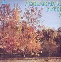 Gramofonska ploča Razni Izvođači Starogradski Biseri 3 LPY-60991, stanje ploče je 9/10