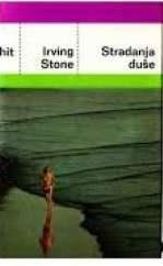 Irving stone Stradanja Duše - život Sigmunda Freuda I-II tvrdi uvez