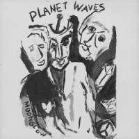 Gramofonska ploča Bob Dylan Planet Waves CBS 32154, stanje ploče je 10/10