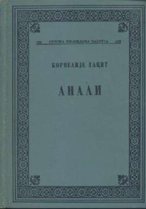 Anali Kornelije Tacit meki uvez