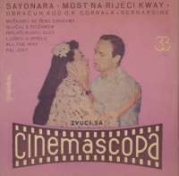 Gramofonska ploča Zvuci Sa Cinemascopa Zvuci Sa Cinemascopa LPD 171, stanje ploče je 7/10