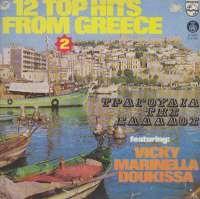 Gramofonska ploča 12 Top Hits From Greece Vol.2 12 Top Hits From Greece Vol.2 LP 5855, stanje ploče je 9/10