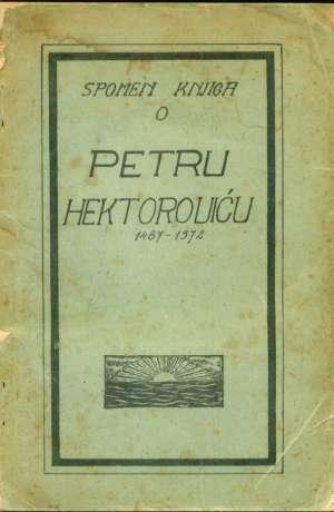 Spomen knjiga o petru hektoroviću 1487-1572 F. Maroević meki uvez