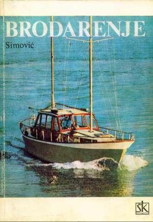 Brodarenje Santon Simović meki uvez