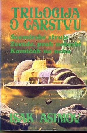 Asimov Isak - Trilogija o carstvu