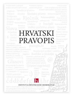 Hrvatski pravopis Željko Jozić meki uvez