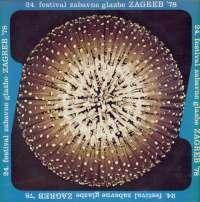 Gramofonska ploča 24. Festival Zabavne Glazbe Zagreb '78 Tereza Kesovija / Miki Jevremović LSY-61414, stanje ploče je 9/10