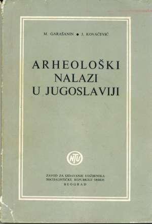 Arheološki nalazi u jugoslaviji M. Garašanin - J. Kovačević meki uvez