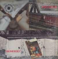 Gramofonska ploča FIREHOSE FROMOHIO SST 235, stanje ploče je 10/10