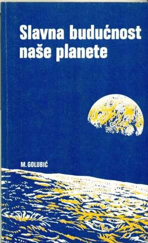 Slavna budućnost naše planete Mirko Golubić meki uvez