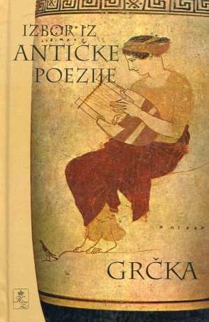 G.A. -Izbor Iz Antičke Poezije - Grčka tvrdi uvez
