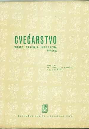 Cvećarstvo - vrste, gajenje i upotreba cveća Branislav Prošić, Vojislav Mišić meki uvez