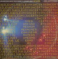 Gramofonska ploča Omega Jubileumi Koncert SLPM 17777-78, stanje ploče je 10/10