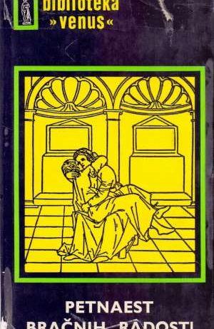 G.A. - Petnaest bračnih radosti