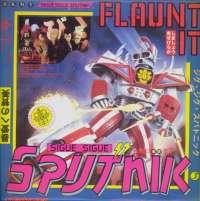 Gramofonska ploča Sigue Sigue Sputnik Flaunt It LSPAR 73171, stanje ploče je 9/10