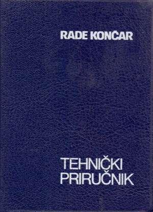 Tehnički priručnik (Rade Končar) -  četvrto izdanje S.a. meki uvez