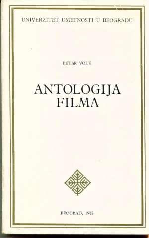 Antologija filma Petar Volk meki uvez
