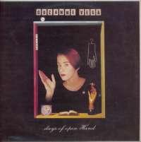Gramofonska ploča Suzanne Vega Days Of Open Hand 221376, stanje ploče je 9/10