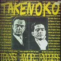 Gramofonska ploča Takenoko Trans Amor Express 80320, stanje ploče je 10/10