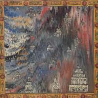 Gramofonska ploča Talking Heads Lady Dont Mind (Extended Mix) / Give Me Back My Name MXSEMI 18004, stanje ploče je 10/10