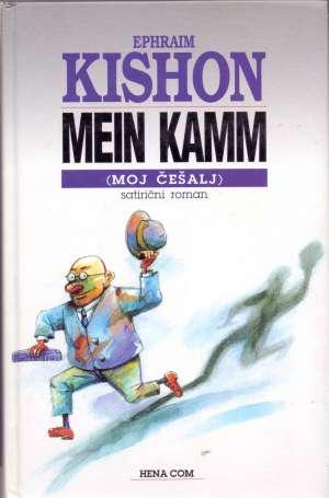 Mein Kamm ( Moj češalj ) Kishon Ephraim tvrdi uvez