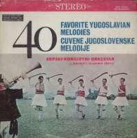 Gramofonska ploča Srpski Koncertni Orkestar 40 Favorite Yugoslavian Melodies RLP 10066, stanje ploče je 7/10