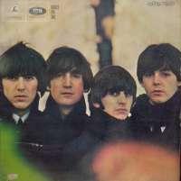 Gramofonska ploča Beatles For Sale LSPAR 73058, stanje ploče je 9/10