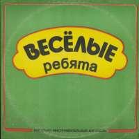 Gramofonska ploča Funny Guys Любовь - Огромная Стр&# C60-05459-60, stanje ploče je 9/10