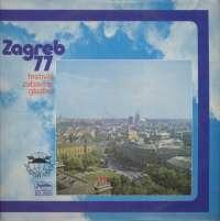 Gramofonska ploča Festival Zabavne Glazbe Zagreb 77 Festival Zabavne Glazbe Zagreb 77 LSY 61350, stanje ploče je 10/10