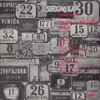 Gramofonska ploča Zvonko Špišić Pjesme Iz Prizemnih Ulica LSY 63029, stanje ploče je 10/10