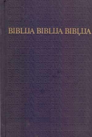 Biblija - Stari i Novi Zavjet Jure Kaštelan, Bonaventura Duda Urednici tvrdi uvez