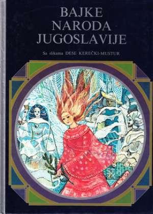 Bajke naroda Jugoslavije 1-3 (sa slikama Dese Kerečki-Mastur) Cveta Kotevska urednica tvrdi uvez