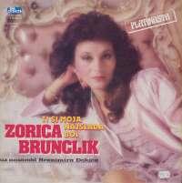 Gramofonska ploča Zorica Brunclik Ti Si Moja Najslađa Bol LPD 9061, stanje ploče je 8/10