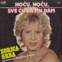 Gramofonska ploča Zorica Grba Hoću, Hoću, Sve Ću Da Mu Dam LPD 981, stanje ploče je 9/10