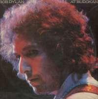 Gramofonska ploča Bob Dylan At Budokan CBS 96004, stanje ploče je 9/10